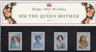 Qeii Presentation Pack No 210 Queen Mother 1990 photo
