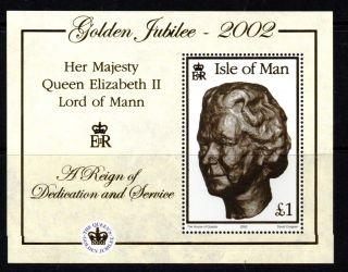 Isle Of Man 2002 H.  M.  Queen Golden Jubilee Miniature Sheet Sg Ms975 Un/mint photo