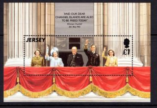 Jersey 1995 50th Anniversary Of Liberation Miniature Sheet Sg Ms333 Un/mint photo