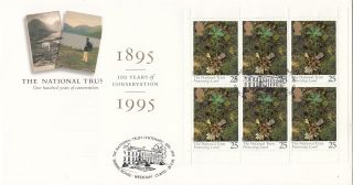 (19734) Gb Fdc National Trust Full Booklet Pane - 25 April 1995 Oakham photo