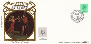 (72877) Gb Fdc 12.  5p Star Underprint - Shaftesbury Theatre 9 Nov 1983 - Benham photo