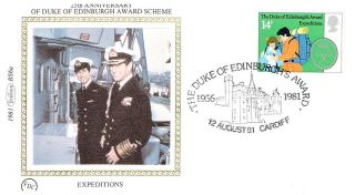 (52665) Fdc Benham Silk - Duke Of Edinburgh Award 1981 Cardiff Special Postmark photo