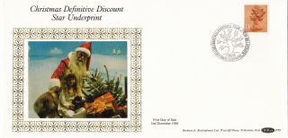 (72886) Gb Fdc 13p Star Underprint / Christmas - Bfps 2130 2 Dec 1986 - Benham photo