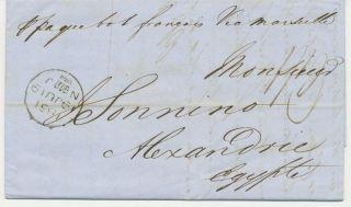 Fdc 1851 Entire With Manuscript