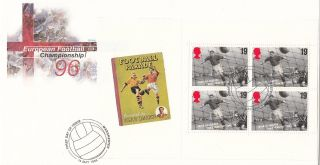 (20192) Gb Fdc Euro 96 Full Booklet Pane - 14 May 1996 Manchester photo