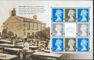 The Bronte Sisters Bronte Museum Prestige Booklet Pane - Nh photo