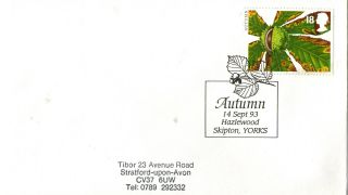 14 September 1993 Autumn First Day Cover Hazelwood Skipton Yorks Shs photo
