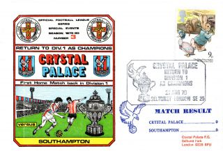 21 August 1979 Crystal Palace 0 Southampton 0 Commemorative Cover photo