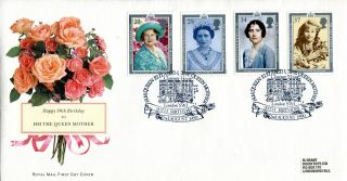 2 August 1990 Queen Mother 90th Birthday Royal Mail First Day Cover London Sw1 photo