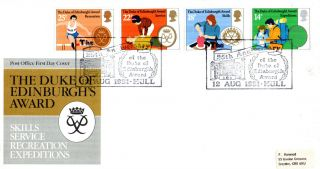 12 August 1981 Duke Of Edinburgh Awards Post Office First Day Cover Hull Shs photo