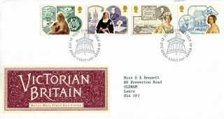 8 September 1987 Victorian Britain Royal Mail First Day Cover Newport Iow Shs photo