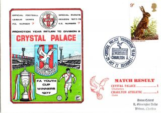 29 October 1977 Crystal Palace 1 Charlton Athletic 1 Commemorative Cover photo
