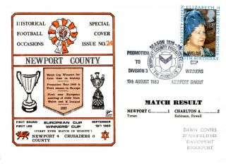 19 August 1980 Newport County 1 Charlton Athletic 2 Commemorative Cover photo