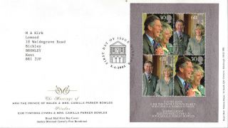 8 April 2005 Royal Wedding Miniature Sheet Royal Mail First Day Cover Shs photo