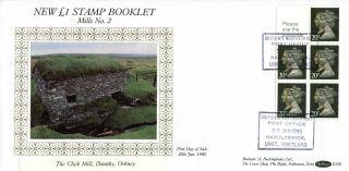 30 January 1990 £1 Booklet Pane Benham D 128 First Day Cover Haroldswick Shs photo