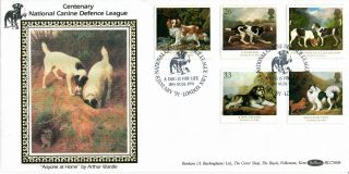 8 January 1991 Dogs Benham Blcs 60b First Day Cover A Dog Is For Life Shs (a) photo