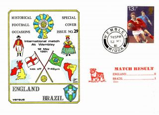 12 May 1981 England 0 Brazil 1 Commemorative Cover photo
