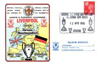 12 April 1978 Liverpool 3 Borussia Moenchengladbach Cup Commemorative Cover photo