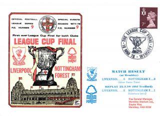 18 March 1978 League Cup Final Liverpool 0 Nottingham Forest 1 Commemorative photo