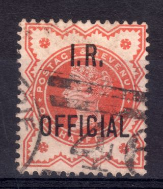 Gb = Town/village Cancel.  On Qv Stamp,  `46 / Blairgowrie` I.  R.  Official photo