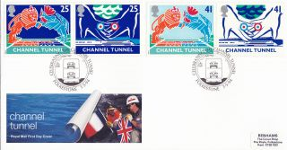 3 May 1994 Channel Tunnel Royal Mail First Day Cover Folkestone Shs photo