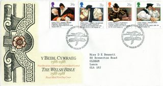 1 March 1988 Welsh Bible Royal Mail First Day Cover Bureau Shs (w) photo