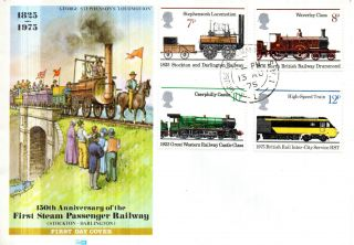 13 August 1975 Railways Philart First Day Cover House Of Commons Sw1 Cds photo