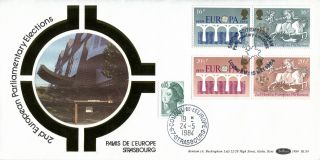 15 May 1984 Europa Benham Bls 4 Double Dated First Day Cover Shs (w) photo