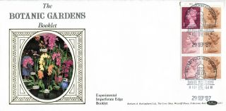 29 Sept 1987 Botanic Gardens Booklet Pane Cyl Benham D71 First Day Cover Shs photo
