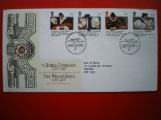 Cover 1988 Welsh Bible Fdc photo