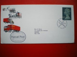 Cover 1983 £1.  30 Defiantive Stamp Fdc photo