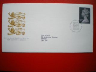 Cover 1986 £1.  50 Definative Stamp Fdc photo