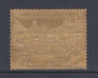 1992 Gb Easdale Island Um/m 22k £10 Stamp - Christopher Columbus photo