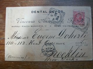 1908,  Postal Card; Dental Depot,  Naples,  Italy - Kent Avenue,  Brooklyn,  York photo
