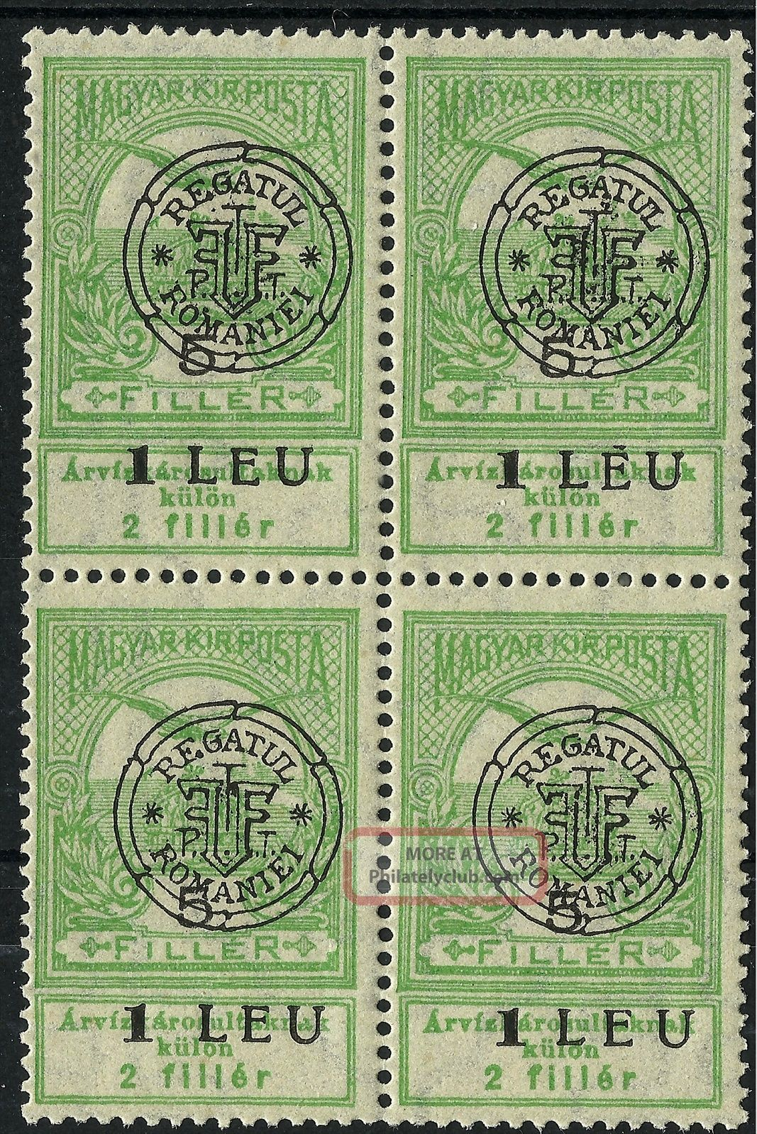 2 Errors In Bl.  With 4 St.  / Romania - Hungary 1919 Cluj (5 Filler / 1 Leu) Europe photo