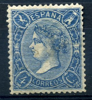 Good Selection Of Spain - 1865 - N° 73 - Mh photo