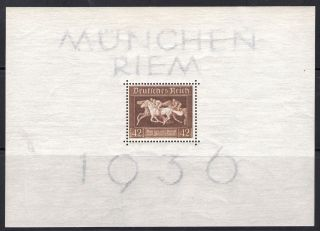 German Deutsche ' S Reich Cv £36 Sg Ms618 Sheet Post Office Fresh photo
