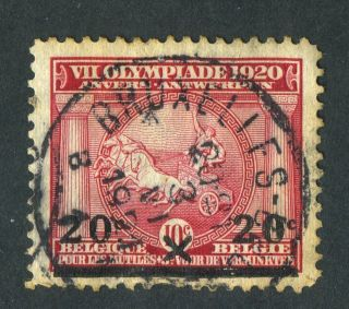 Belgium 1921.  Olympic Games.  20c On 10c Red. . photo