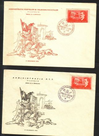 1949 - 30 Years Of The Death Of I.  C.  Frimu - Unions Communist - Perf And Imperf - Fdc photo