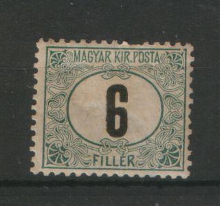 Hungary - Mh Stamp (6) photo