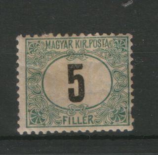 Hungary - Mh Stamp (5) photo