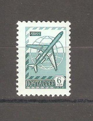 Russia/ussr 1976,  Definitive Issue Engr. ,  6 Kop,  Sc 4521, photo