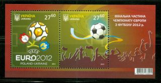 Ukraine Scott 880 Euro - 2012 Football Souvenir Sheet (u319) 2012 Soccer photo