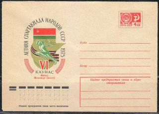 Russia 1975 10359 Cover Lithuania Kaunas Cyclings Final Flag Spartakiada photo