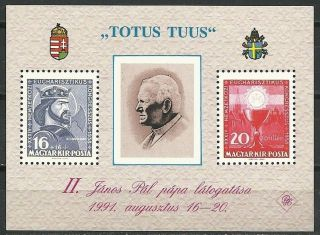 1991 Hungary Visit Pope Johannes Paul Ii Sheet