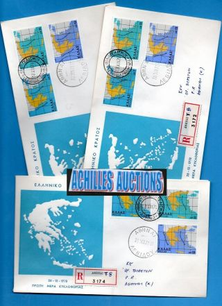 The Greek State 1978 Map Of Greece In 3 Colors Unofficial Registered Greek Fdc - 4 photo