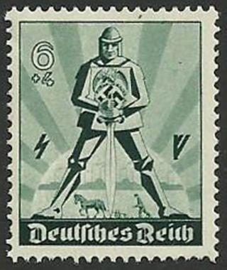 Ww2 Germany Nazi Tag Der Arbeit 1940 Stamp. . photo