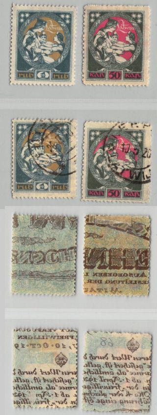 Latvia,  1920,  Sc 68 - 69, , .  Rt1865 photo