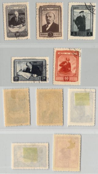 Russia,  Ussr,  1945,  Sc 1002 - 1006, .  Rt1899 photo
