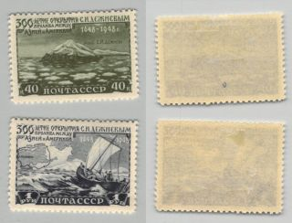 Russia,  Ussr,  1949,  Sc 1323 - 1324, .  Rt1902 photo